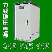 sbw-100稳压器价格报价