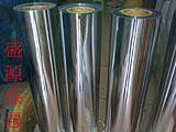 PAP铝塑片优质铝塑板,铝塑复合片厂家供应