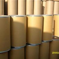 供应CP2010版聚丙烯酸树脂Ⅱ