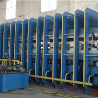 平板硫化机 橡胶硫化机