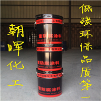 供应改性聚脲防水涂料较新标准