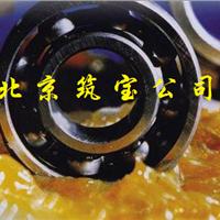 链条高温润滑脂,轴承润滑脂