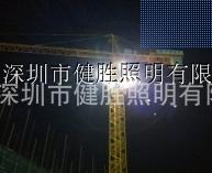 工地塔吊专用LED塔吊灯