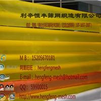 供应丝网印刷网纱