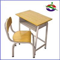 供应南宁有学校课桌椅厂家吗