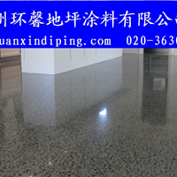 供应广州水磨石、金刚砂地面起灰处理