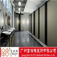 广州富滋雅专业卫浴隔断抗倍特 防水防潮