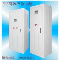zlus系列eps电源 eps应急电源  zlus-1kw