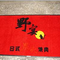 供应形象店、加盟连锁店门口地毯,LOGO地毯