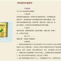 油工推荐环保涂料超易洗防水乳胶漆代理加盟