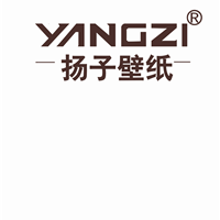 滁州扬子扬子壁纸有限公司扬子壁纸