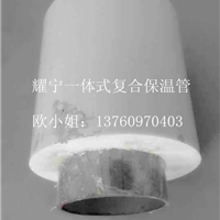 佛山耀宁PPR保温管、热水工程保温管