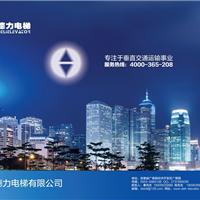 供应芜湖电梯公司|芜湖电梯生产厂家