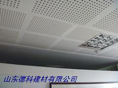 供应穿孔石膏板/山东临沂厂家直销