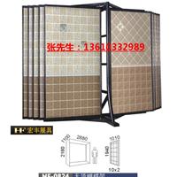 供应墙砖展柜,铝扣板展架