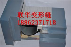 供应山东地坪变形缝盖板型F-WM_变形缝厂家