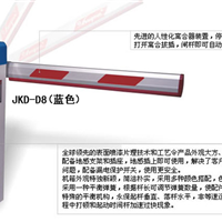 供应南宁道闸JKD-D8直杆智能道闸