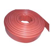 供应厂家特价直供防水卷材/止水橡胶板