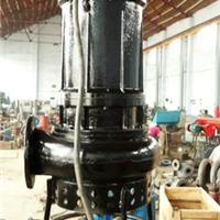 供应污泥泵带搅拌,搅匀淤泥泵,鱼塘挖泥泵