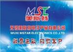美斯特电子产品有限公司