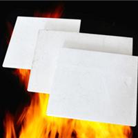 供应硅酸铝纤维板 价格厂家直销 性能