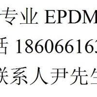 代理销售EPDM  4640 美国陶氏 浙江天津北京