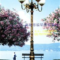 云南庭院灯销售  欧式庭院灯 仿古庭院灯