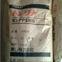 PPS塑胶原料日本东丽A504玻纤增强级