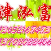 手机专用漆商品信息