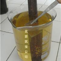机械设备除锈剂 机械零件除锈剂