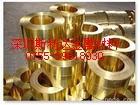 深圳市斯利达金属材料有限公司