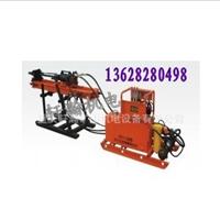 厂价供应ZDY-650型煤矿用液压坑道钻机