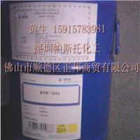 BYK-333流平剂(水、油性涂料用,增加表面光滑、防缩孔)