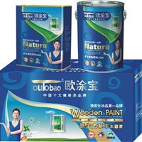 供应较环保油漆欧涂宝漆原生态草本木器漆