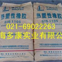 上海多康SIS1105、SIS1106