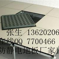 陶瓷面防静电地板