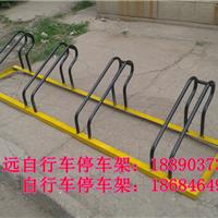 供应南京非机动车停车架、电动车停车架
