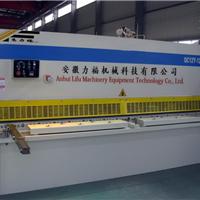 供应山东液压剪板机,4米剪板机公司