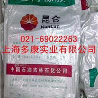 吉化三元乙丙4045、4045M