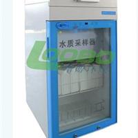 北京地区LB-8000等比例水质水质采样器