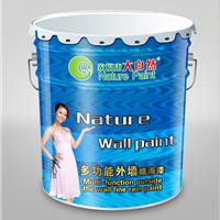 大自然漆地坪漆真石漆墙面漆乳胶漆涂料加盟