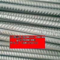 供应国标螺纹钢安钢抗震钢首发