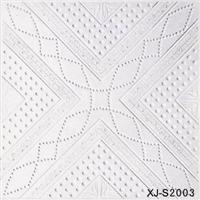 供应PVC石膏贴面板