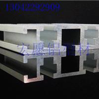 工业铝型材2080国标标准型 流水线 框架