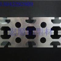 工业铝型材30150欧标 流水线 自动化机械设备 工作台