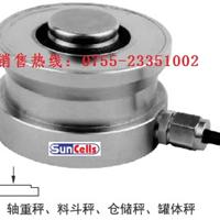 供应NHS-22t荷重传感器
