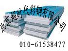 EPS夹芯板专业生产销售
