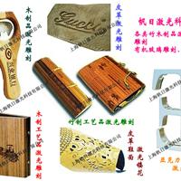 供应上海竹木地板激光雕刻加工