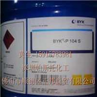 供应BYK-P104S分散剂