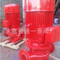 供应XBD立式消防泵 单级消防泵